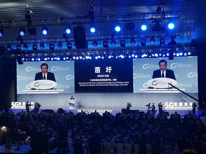 康维讯4K监视器亮相2019世界5G大会!