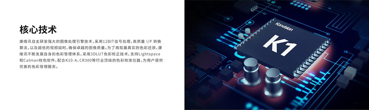 官网公司介绍-03.jpg