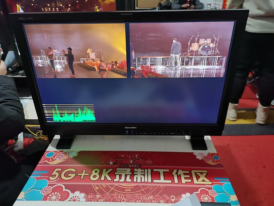 2021年康维讯4K监视器卫视春晚现场应用