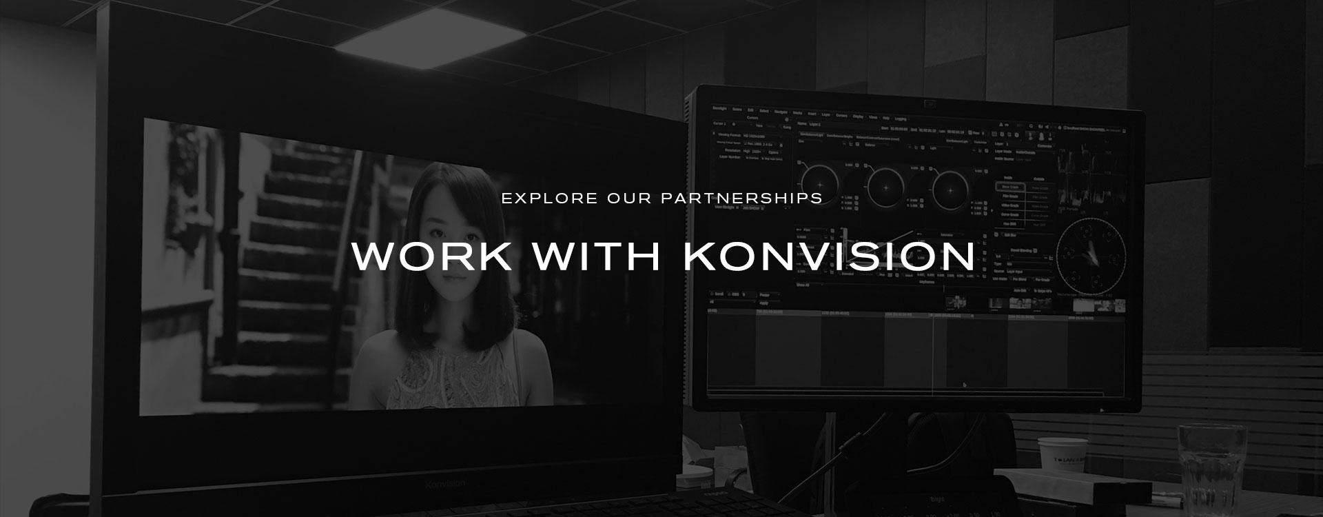 Konvision-深圳市康维讯视频科技有限公司-4K/8K监视器