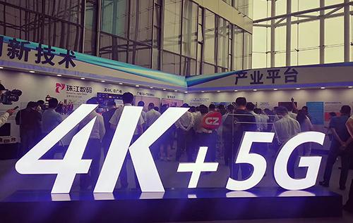 广州台4K频道开播大典