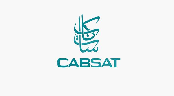CABSAT2021广电展(迪拜)