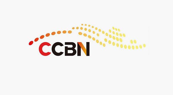 CCBN2021广电展(北京)