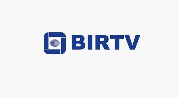 BIRTV2021广电展(北京)